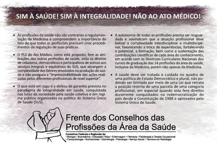 texto_pan_mobilizacao-atomedico-30052012.jpg